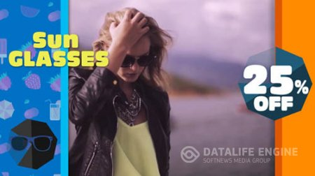 Hello Summer Sale - Project for After Effects (Videohive)